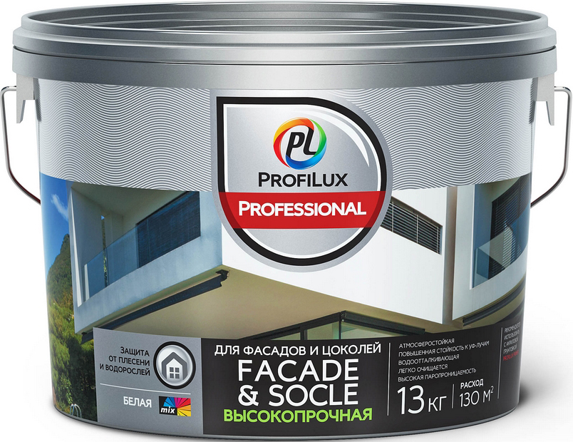 Profilux Professional  Faсade & Socle