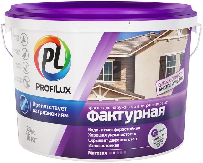 Лучшие краски для фасадных и интерьерных работ